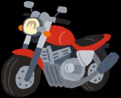 リリーのライダーズカフェ バイク