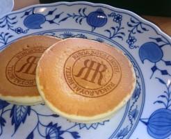 リリーのライダーズカフェ リーガロイヤルホテル スカイレストラン
