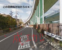 能勢街道へ向かう道